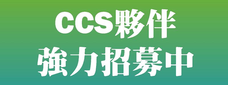 CSR學術論文獎
